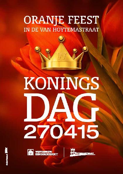 Koningsdag 2015 winkelgebied Van Hoyteamastraat
