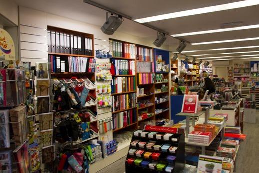 kantoorartikelen kantoorboekhandel Benoordenhaeghe winkelgebied Van Hoytemastraat Benoordenhout Den Haag